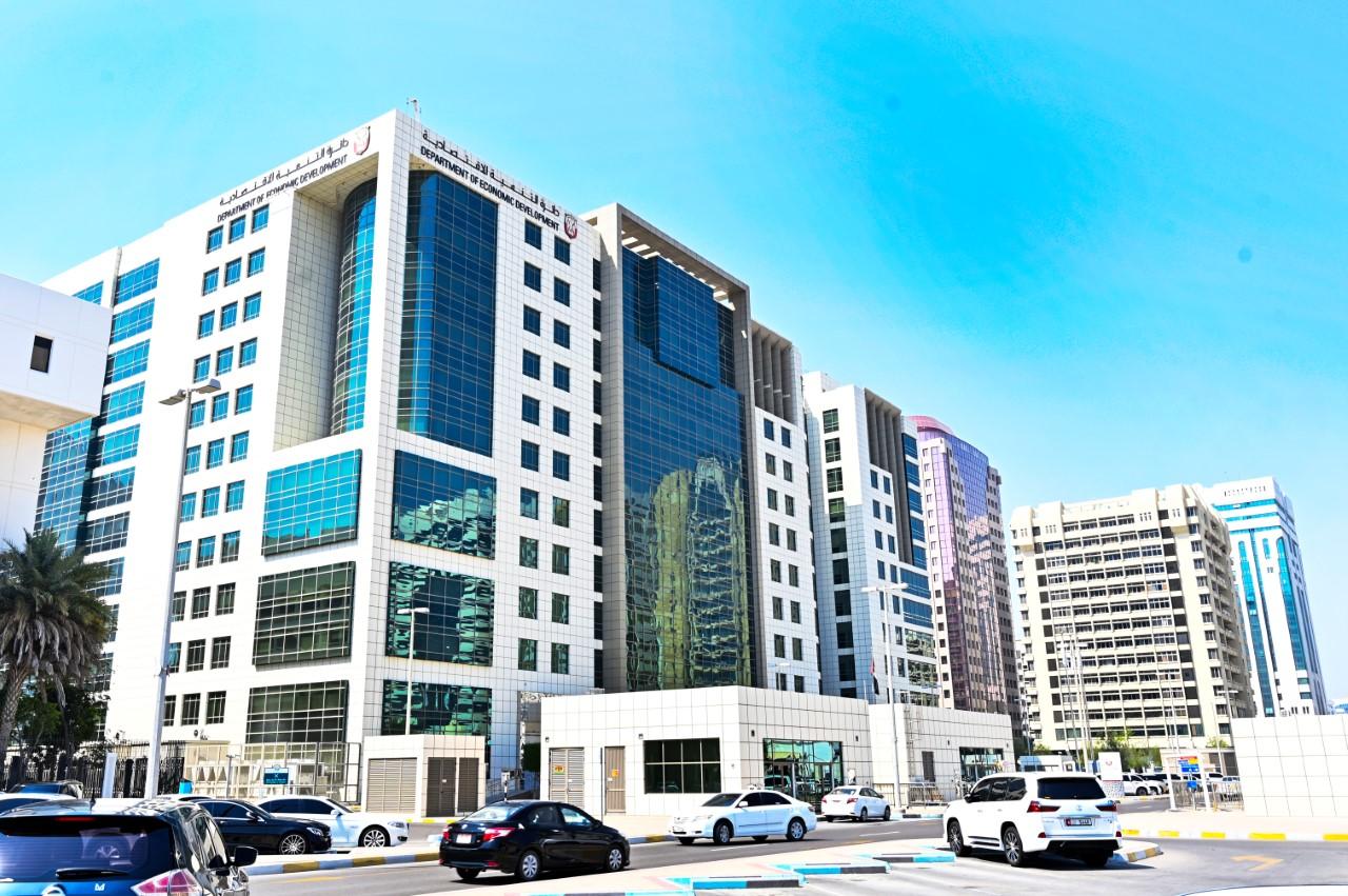 """""""اقتصادية أبوظبي"""" تعلن عن تنفيذ مشروع بوابة أبوظبي للتصدير"""