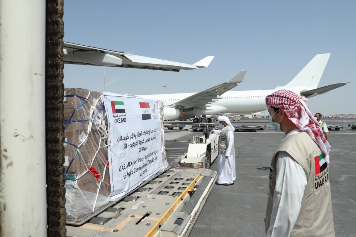 الإمارات ترسل مساعدات طبية إلى إقليم كردستان العراق لمساعدته في التصدي لفيروس