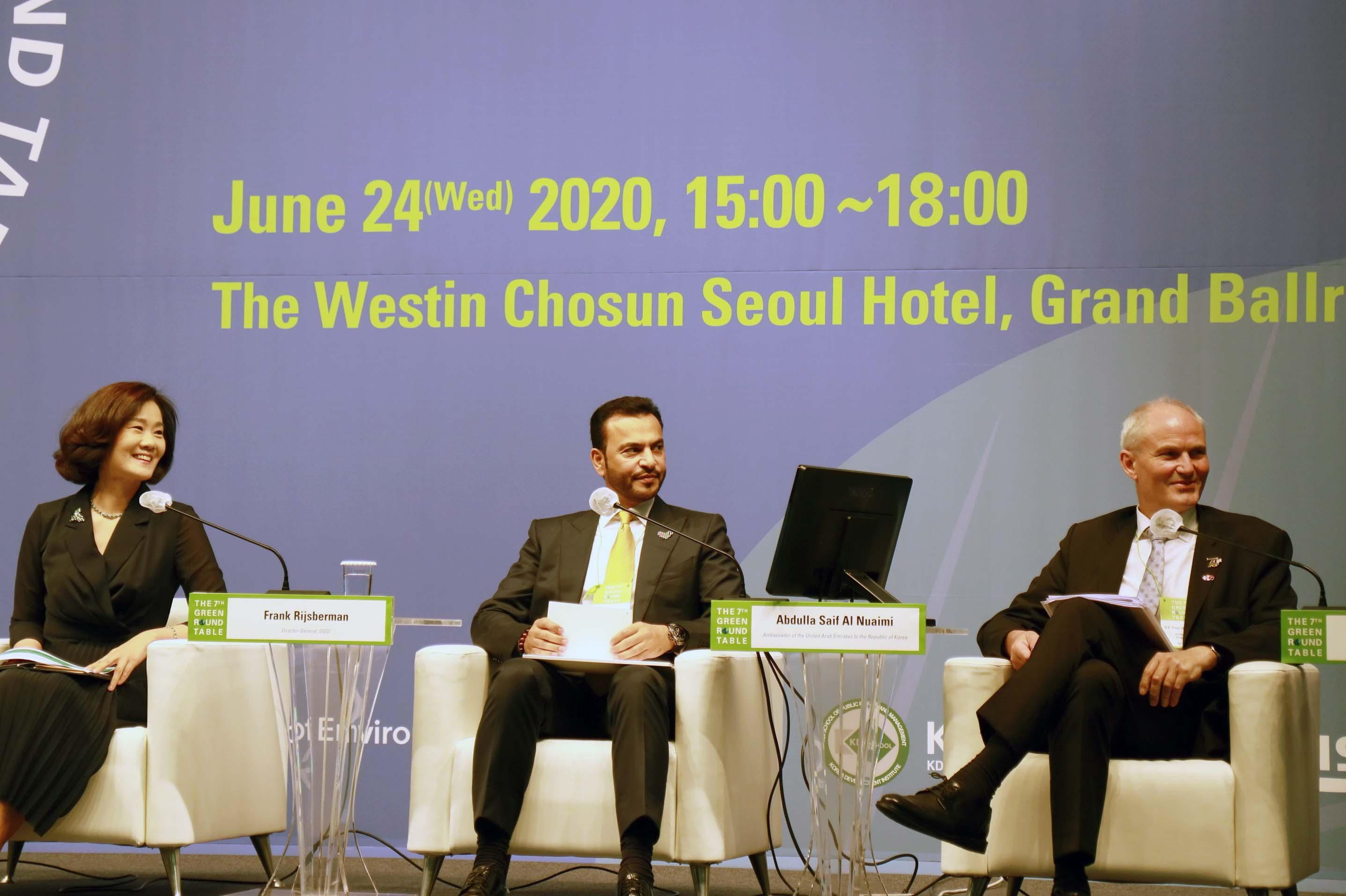 """سفير الدولة يشارك في اجتماع """"الطاولة المستديرة الخضراء السابعة"""" في كوريا الجنوبية"""