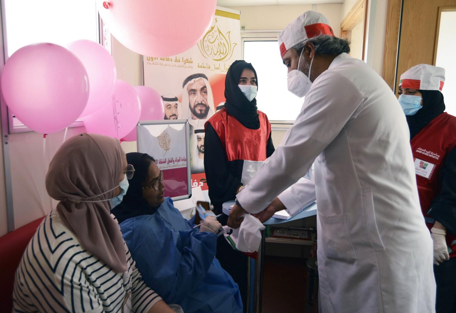 بتوجيهات الشيخة فاطمة بنت مبارك.. إطلاق عيادة صحة المرأة والطفل المتنقلة للتطبيب عن بعد