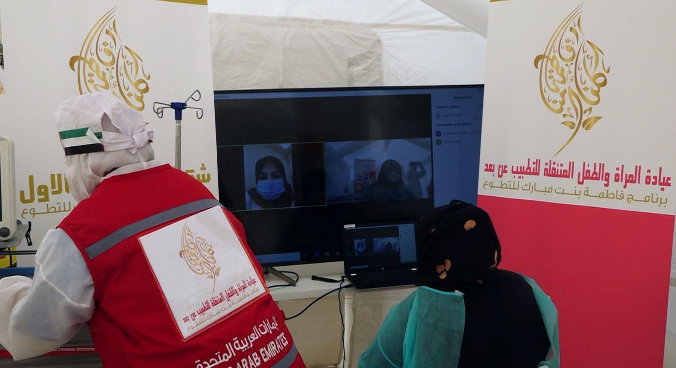 """برنامج الشيخة فاطمة للتطوع يطلق """"عيادة صحة المرأة والطفل المتنقلة"""""""