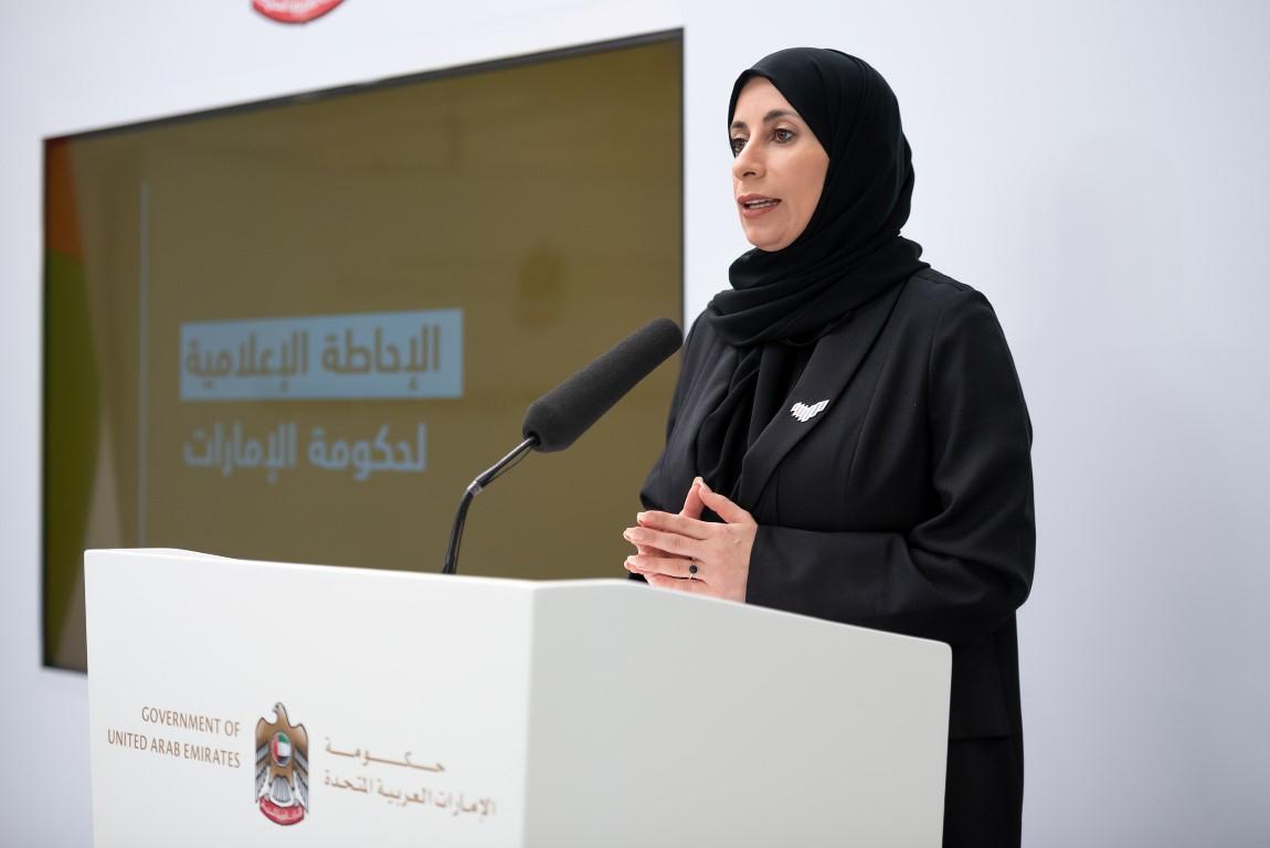 الإمارات الأولى عالمياً في عدد فحوصات كوفيد 19 للفرد وتعلن اشتراطات سفرالمواطنين والمقيمين وتغيير الحد الأعلى للعمر لدخول مراكز التسوق والمنشآت الرياضية والمطاعم