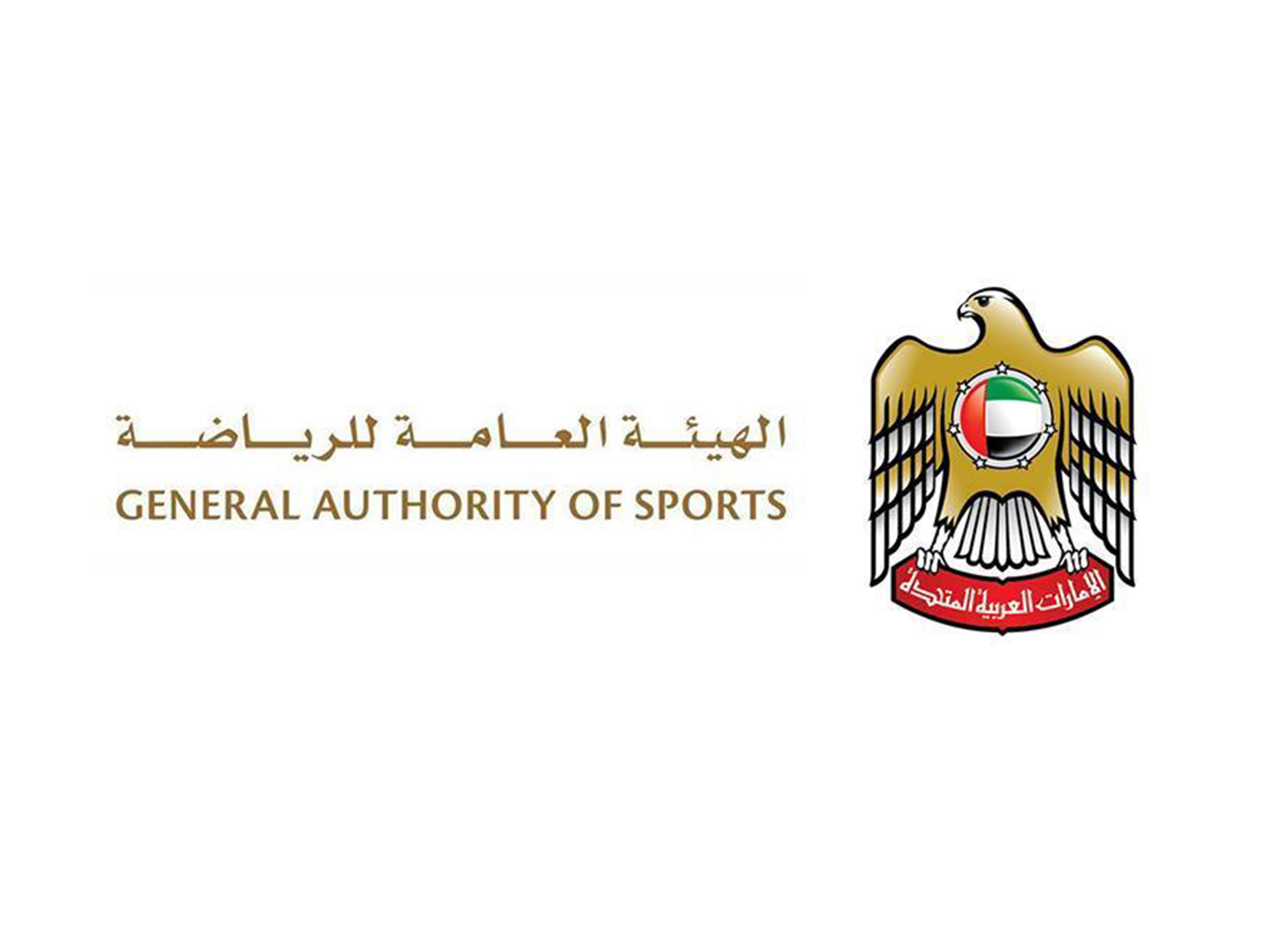 وكالة أنباء الإمارات الهيئة العامة للرياضة إجراء انتخابات الاتحادات الرياضية في موعدها