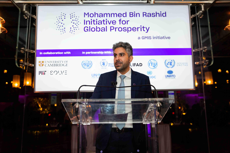 مبادرة محمد بن راشد للازدهار العالمي تعلن لائحة المتأهلين الـ20 لتصفيات المبتكرين الصناعيين