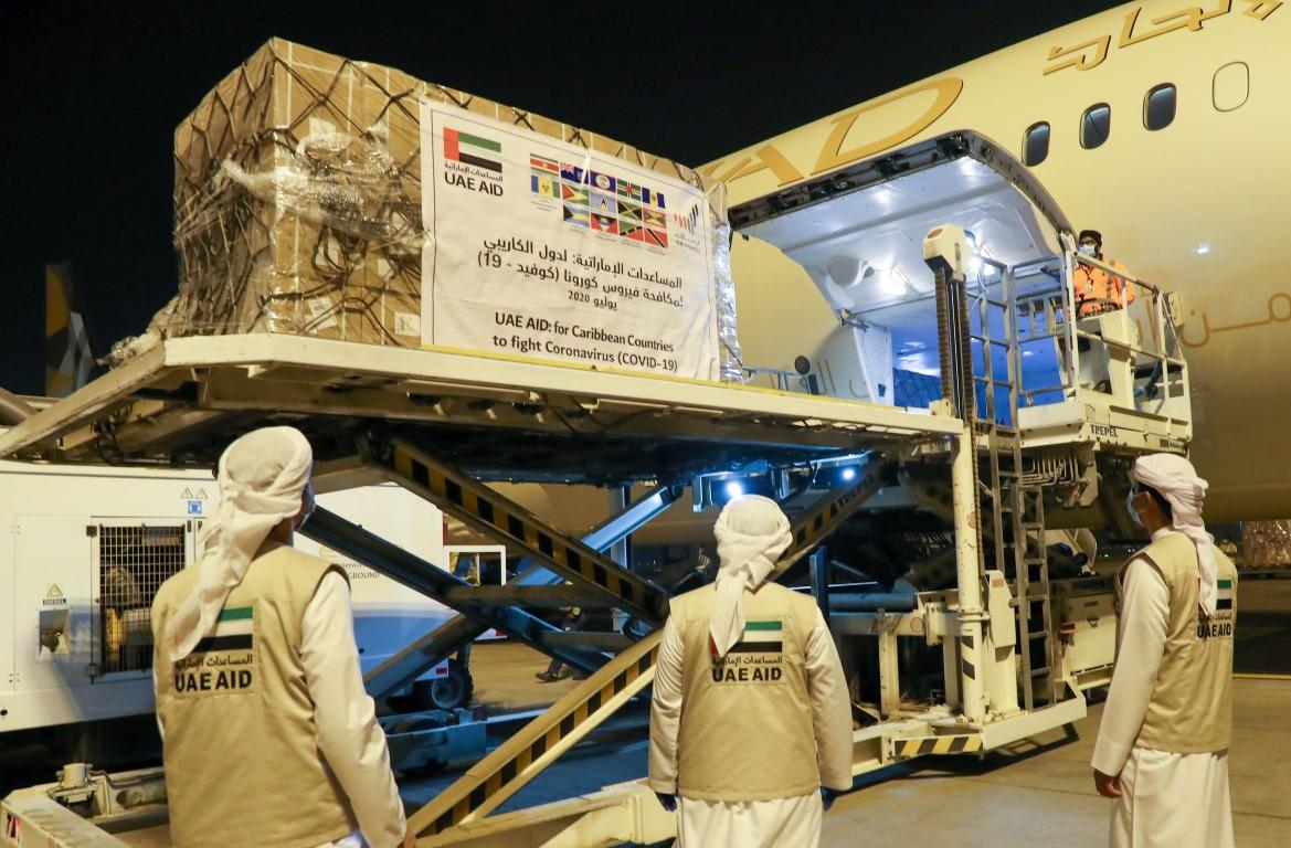 الإمارات ترسل 12.5 طن من المساعدات الطبية إلى دول و جزر الكاريبي لمواجهة
