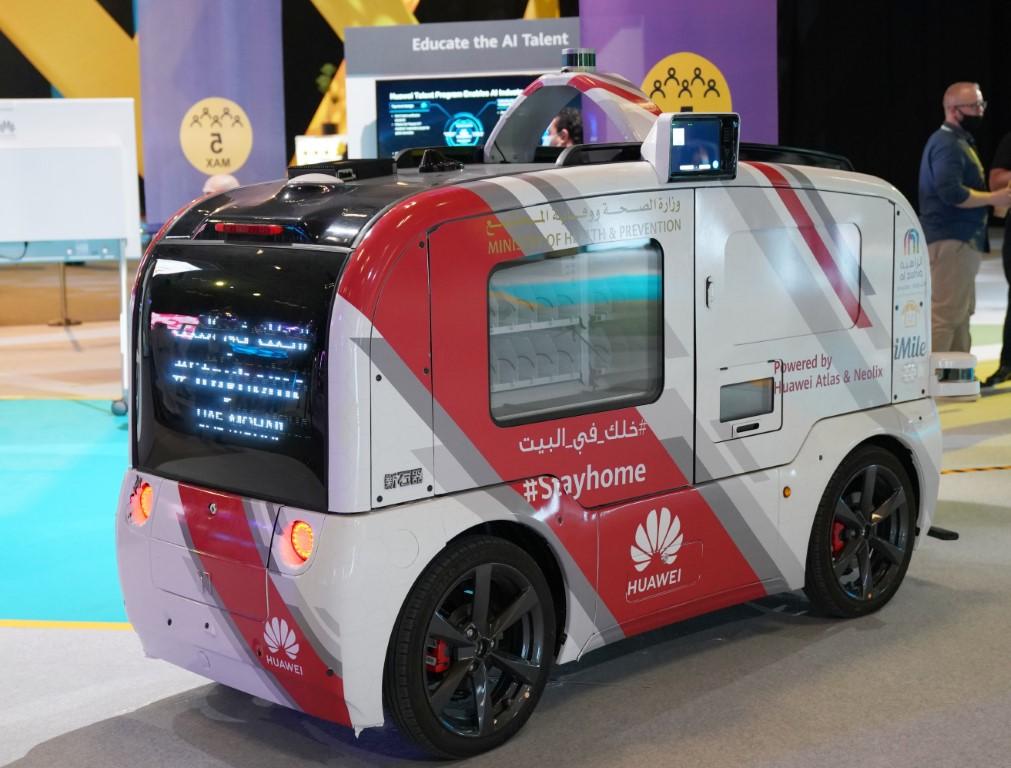 حمدان بن محمد يشهد فعاليات مؤتمر عالم الذكاء الاصطناعي وإطلاق مبادرات ومشاريع مبتكرة