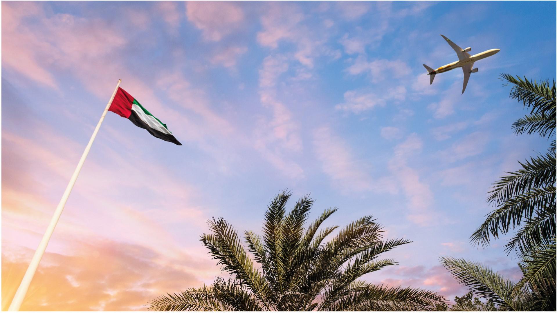 """الاتحاد للطيران تطلق برنامج """" الوطني """" للموردين"""