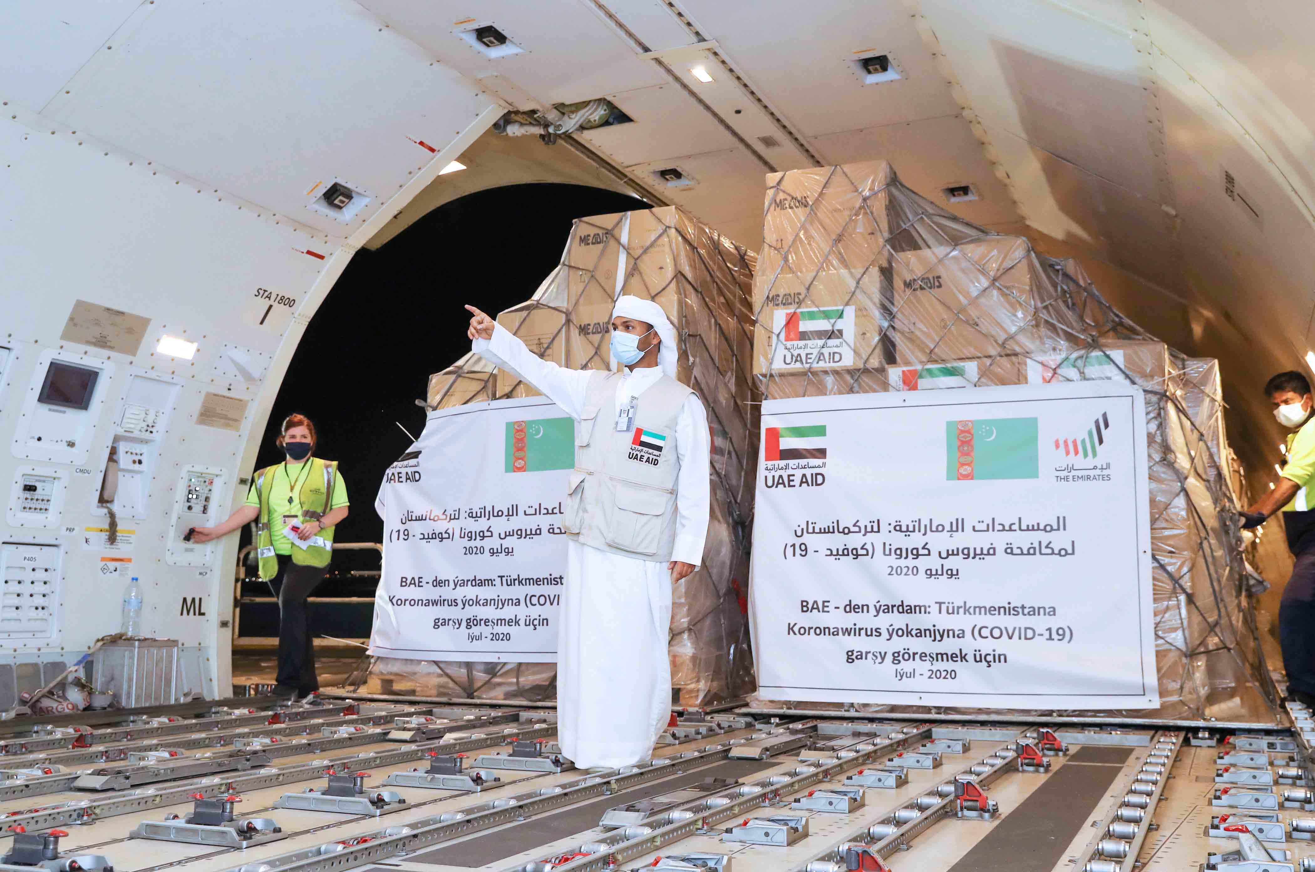 """الإمارات ترسل طائرة مساعدات طبية إلى تركمانستان لدعمها في مكافحة """"كوفيد-19"""""""