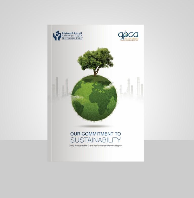 انخفاض انبعاثات ونفايات قطاع الكيماويات الخليجي بمقدار الثلث رغم زيادة الإنتاج