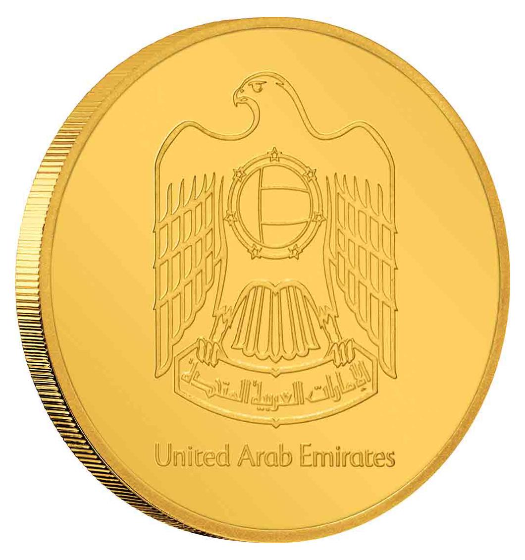"""""""المركزي"""" يصدر مسكوكات تذكارية بمناسبة استضافة الإمارات إكسبو 2020 دبي"""
