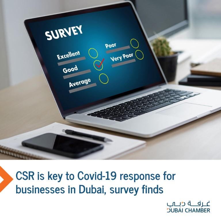 """دراسة لغرفة دبي : الأسس المتينة لثقافة الأعمال المسؤولة للشركات ساهمت في تجاوز تأثيرات """"كوفيد - 19"""" على صحة موظفيها"""