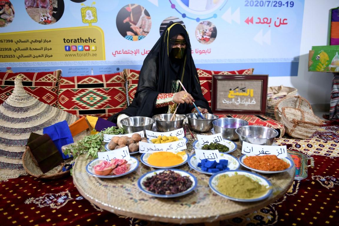 نادي تراث الإمارات يختتم ملتقى السمالية 2020