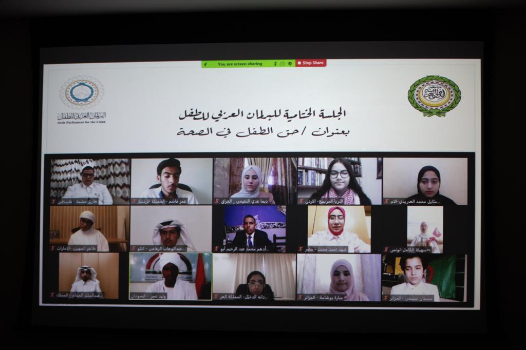 البرلمان العربي للطفل يؤكد في جلسته الرابعة حق الطفل في الصحة