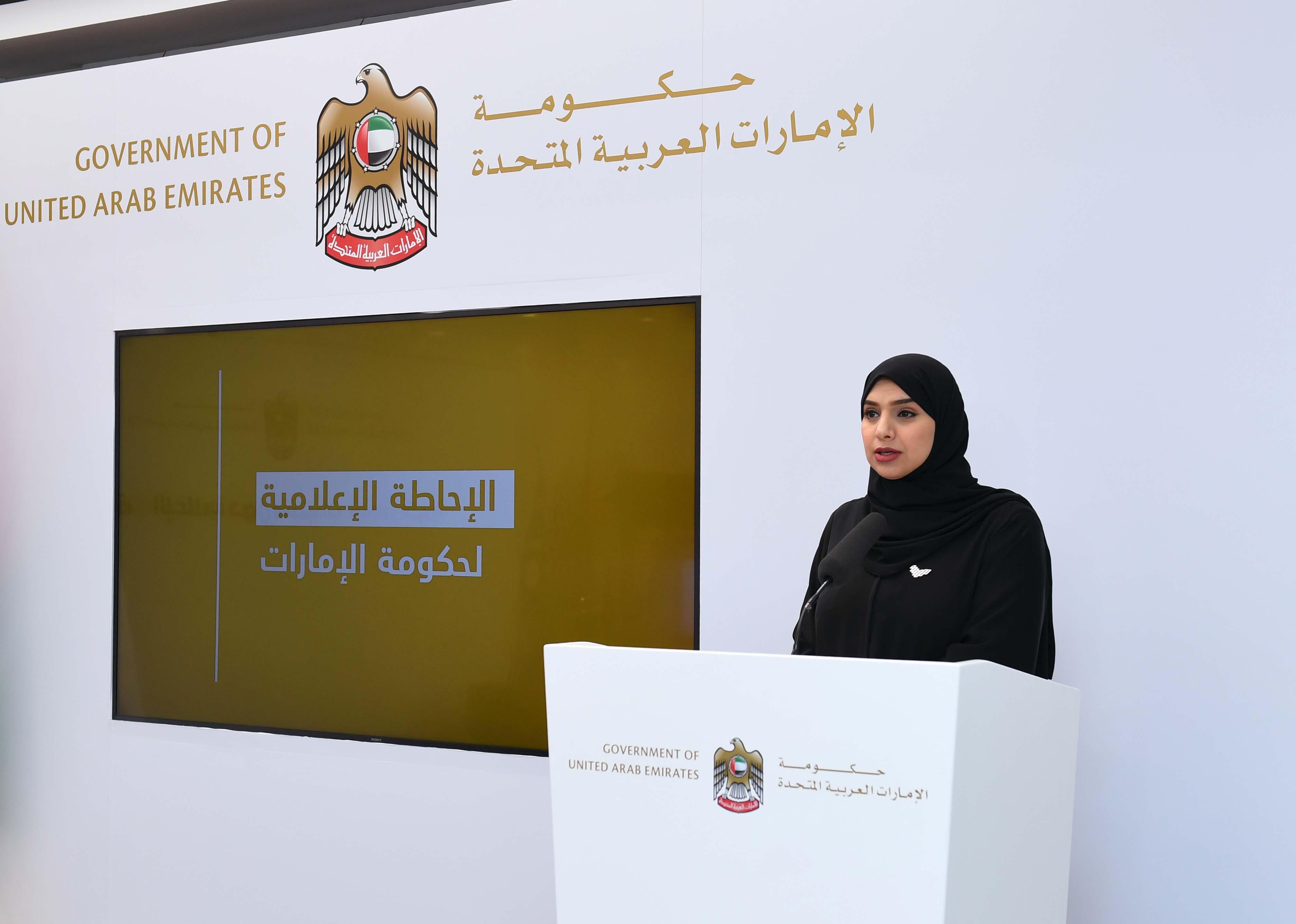"""خلال الإحاطة الإعلامية لحكومة الإمارات حول """"كوفيد 19"""" .. الإمارات تعتزم إجراء أكثر من مليوني فحص خلال الشهرين المقبلين"""