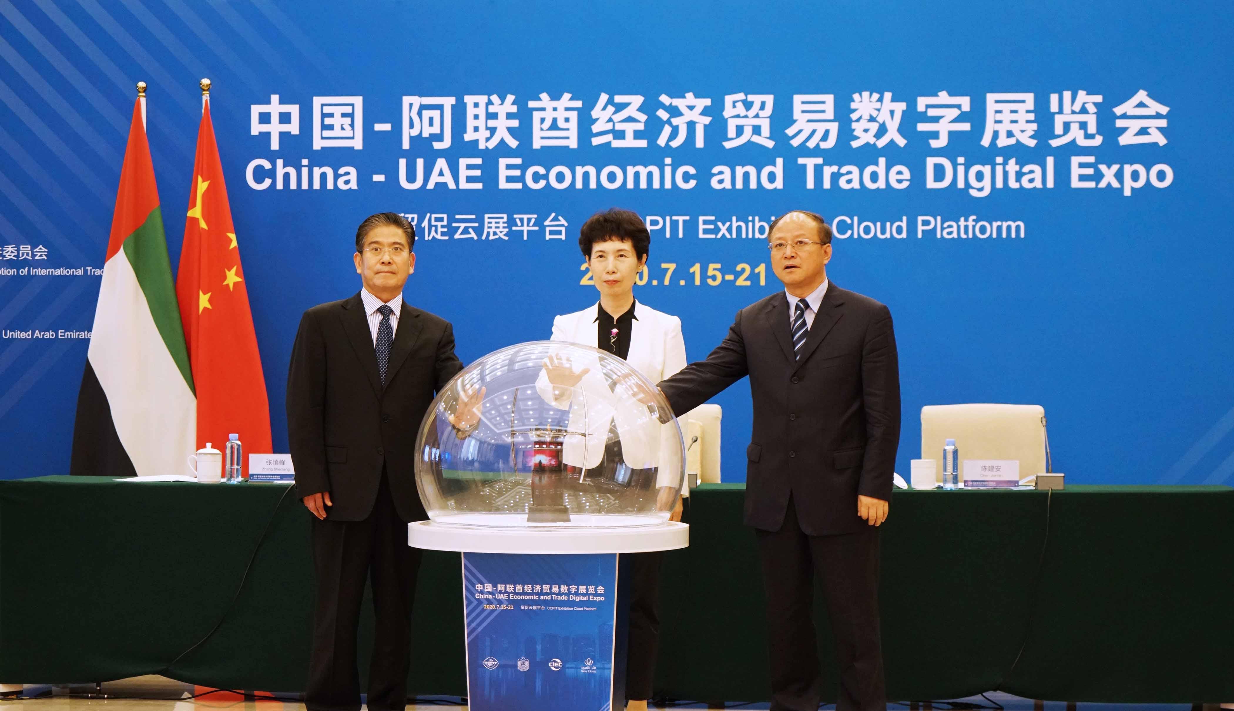 الإمارات والصين تدعمان التجارة الثنائية و تعززان التعاون في سياق تحولهما نحو الإقتصاد الرقمي