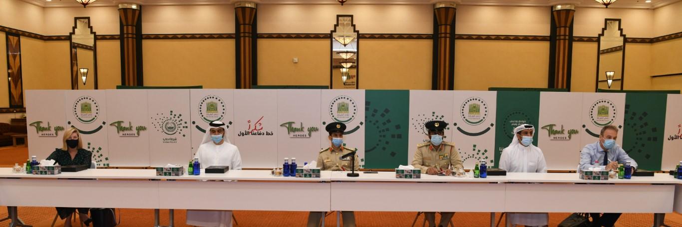 """شرطة دبي تطلع ضباط الارتباط على منصة """"المؤشرات الشرطية العالمية"""""""
