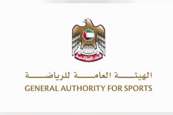 شعار الهيئة العامة للرياضة الكويت