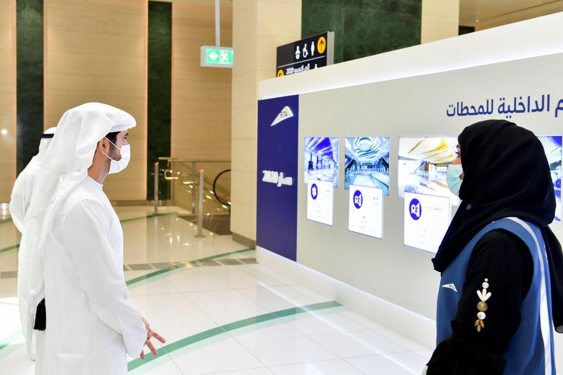 حمدان بن محمد يتفقد مسار 2020 لمترو دبي