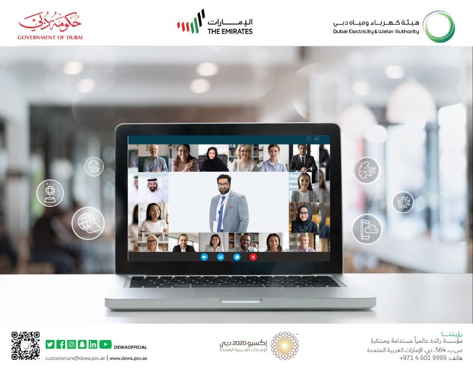 كهرباء ومياه دبي تعزز وعي الطلبة حول ثقافة الترشيد وأحدث التقنيات