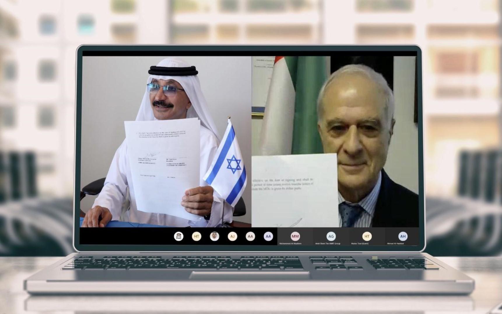 """""""جافزا"""" واتحاد غرف التجارة الإسرائيلية يوقعان مذكرة تفاهم لبدء العلاقات الاقتصادية والتجارية"""