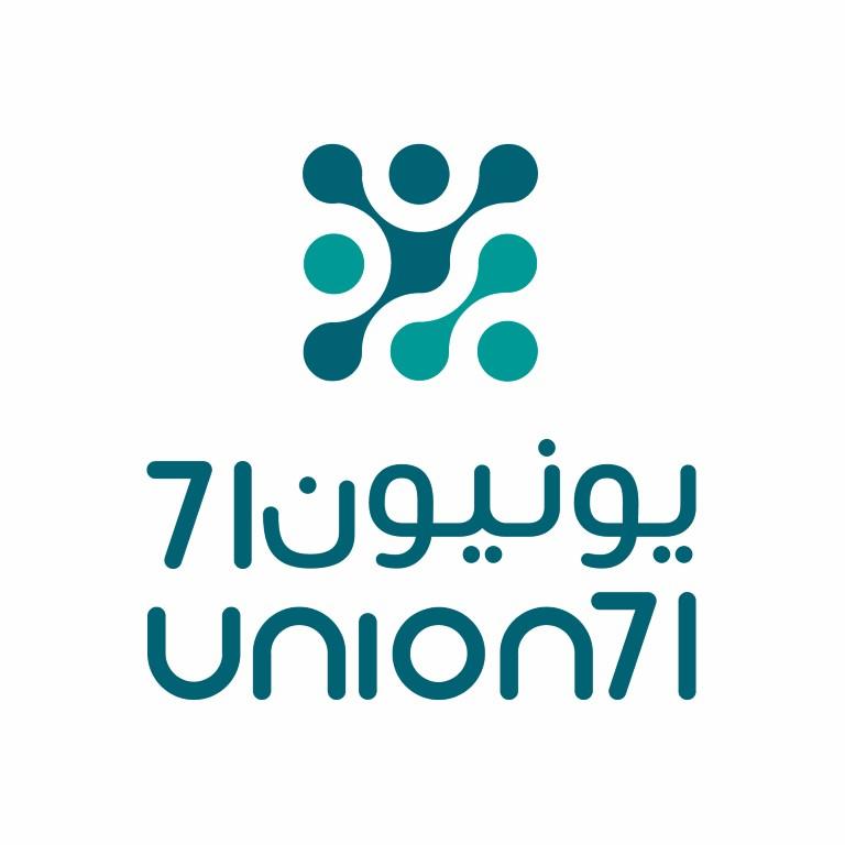 """""""القابضة"""" تطلق يونيون 71 لتقديم فحوصات مخبرية أسرع وأكثر تطوراً في الإمارات"""
