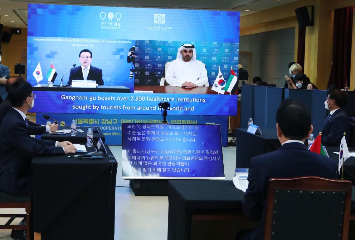 """غرفة أبوظبي توقع اتفاقية تعاون مع منطقة """"كانغنام"""" الكورية"""