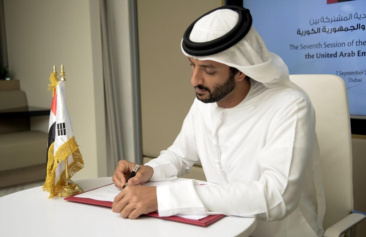 الإمارات وكوريا الجنوبية تتفقان على 10 برامج تنموية جديدة للتعاون خلال العامين المقبلين
