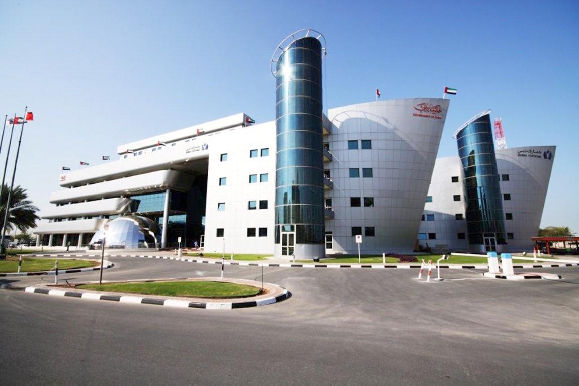 Ekonomi Uni Emirat Arab - Wikipedia bahasa Indonesia, ensiklopedia bebas