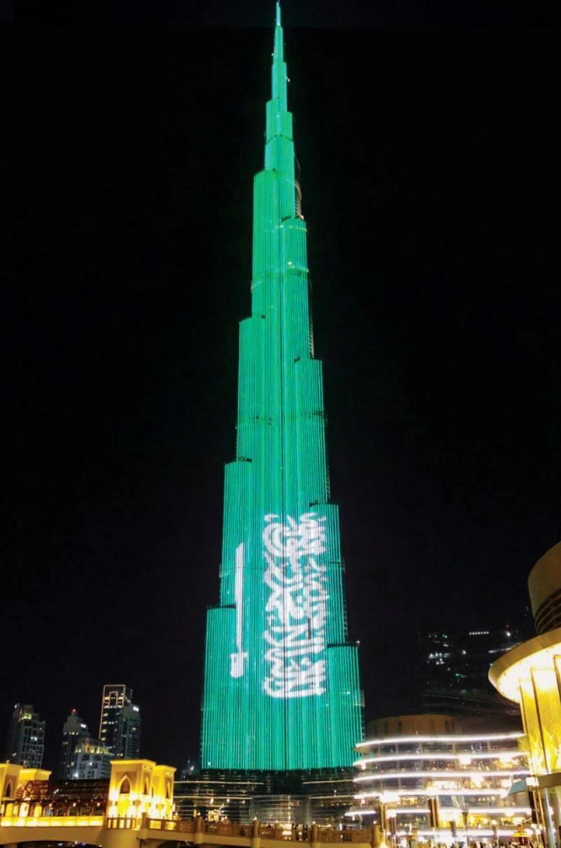 عروض ترويجية وفعاليات ترفيهية بدبي احتفالا باليوم الوطني السعودي