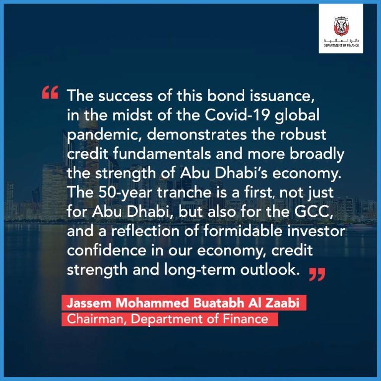 أبوظبي تصدر سندات متعددة الشرائح بقيمة 5 مليارات دولار .