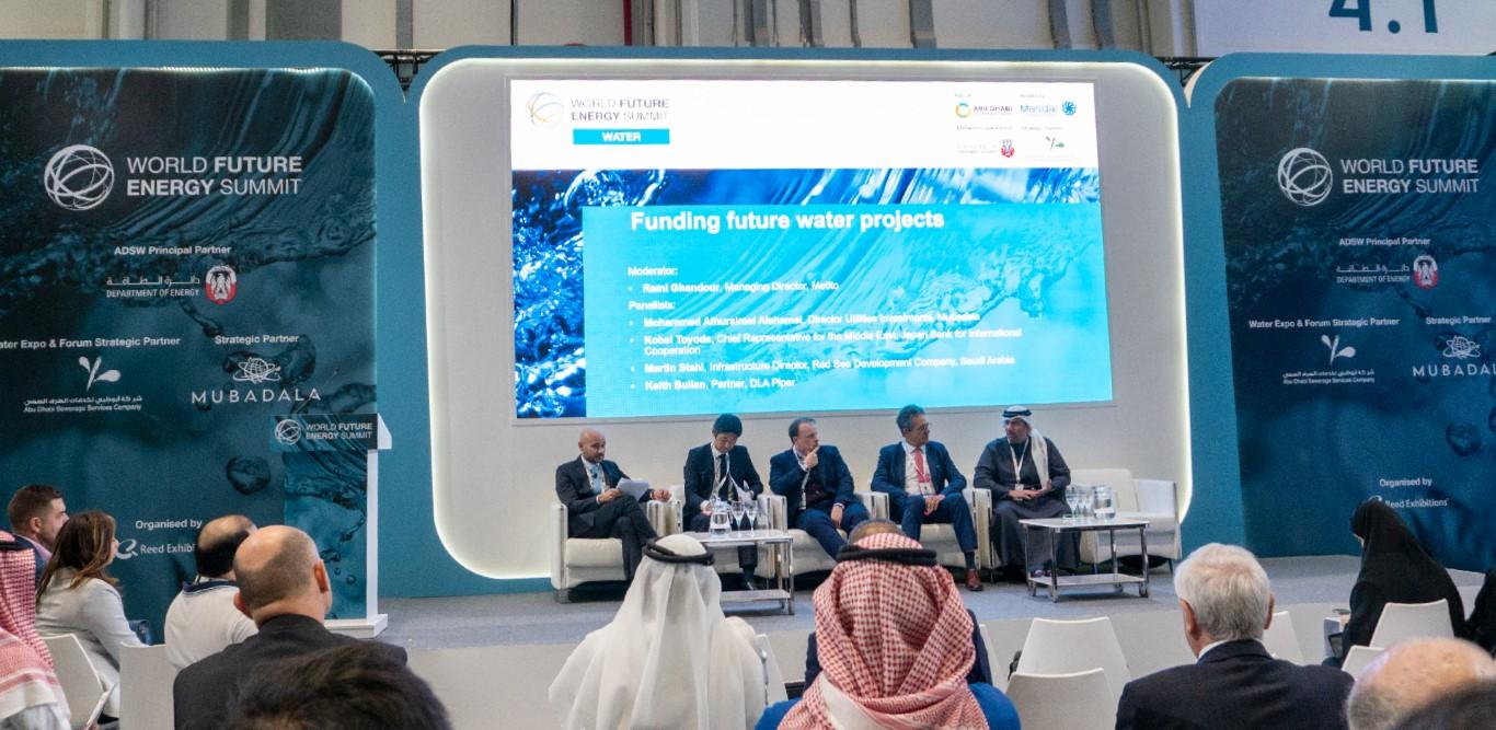 الأمن المائي محط اهتمام العالم في القمة العالمية لطاقة المستقبل 2021