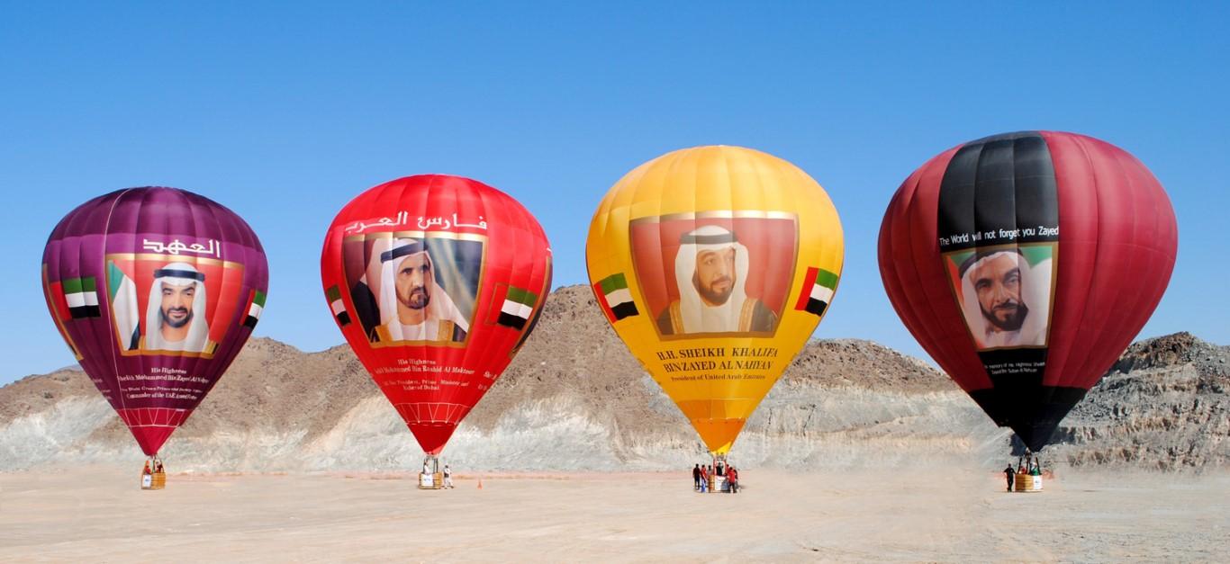 """فريق منطاد الإمارات يصمم منطاد"""" البيت الإبراهيمي"""""""