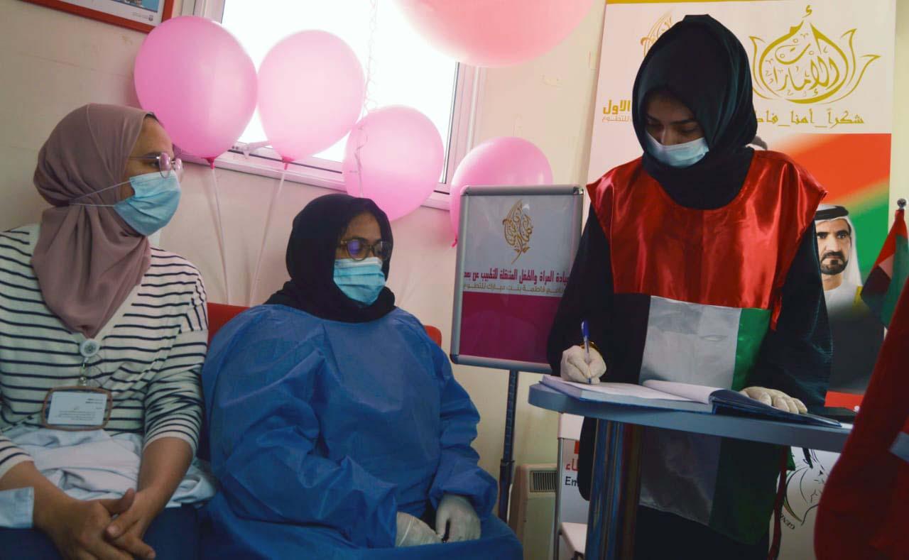 """برنامج الشيخة فاطمة للتطوع يدشن أول مبادرة عالمية للتطبيب الافتراضي عن بُعد للمرأة تحت شعار """"لا تشلون هم"""""""