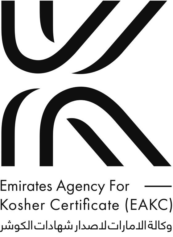 """""""الثقافة والسياحة """" تعتمد شهادة كوشر في فنادق أبوظبي"""