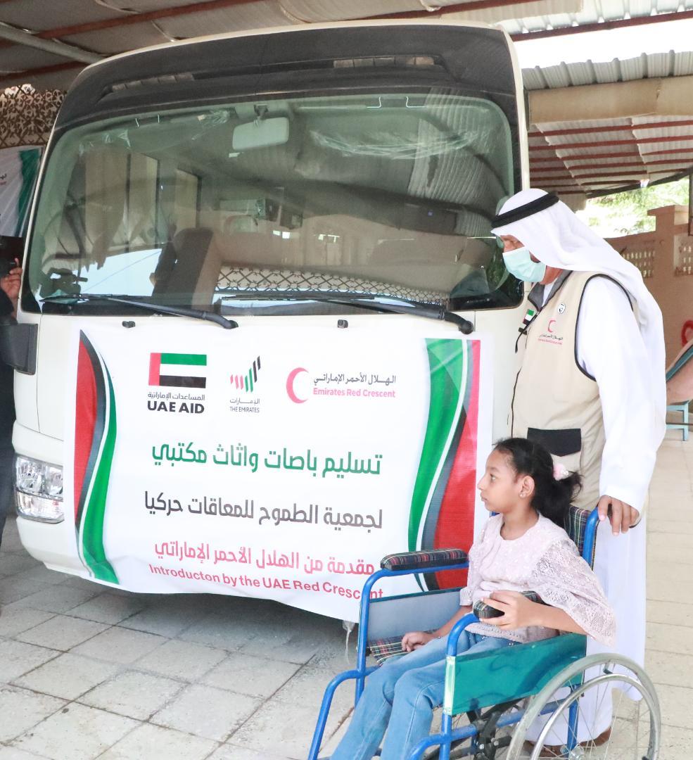 دعم إماراتي لجمعية الطموح لرعاية ذوي الإعاقة بالمكلا