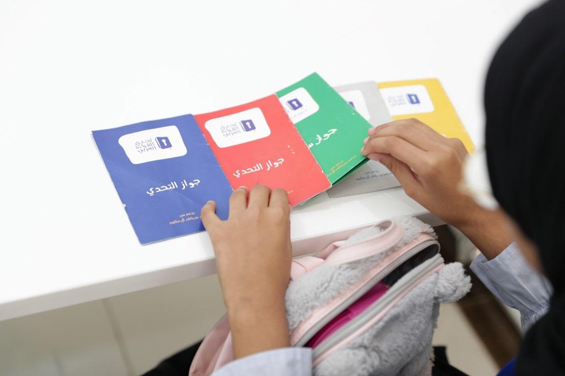 عبد الله محمد أبوخلف بطل تحدي القراءة العربي في الأردن
