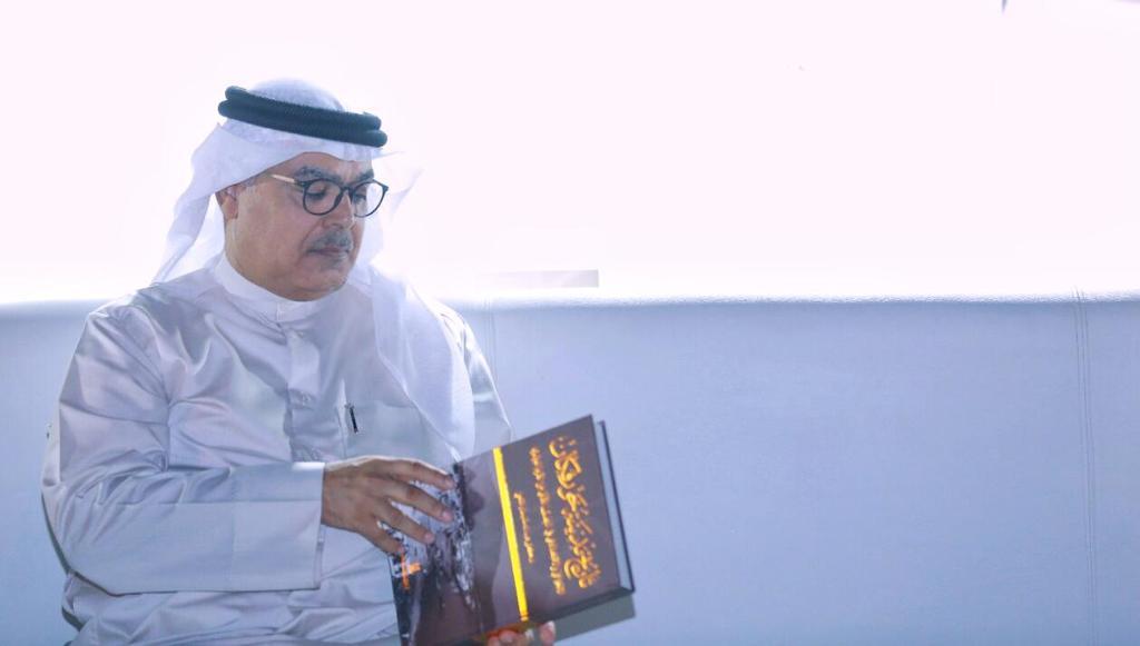 معهد الشارقة للتراث يطلق كتاب تاريخ خورفكان للباحث عبد الله المغني