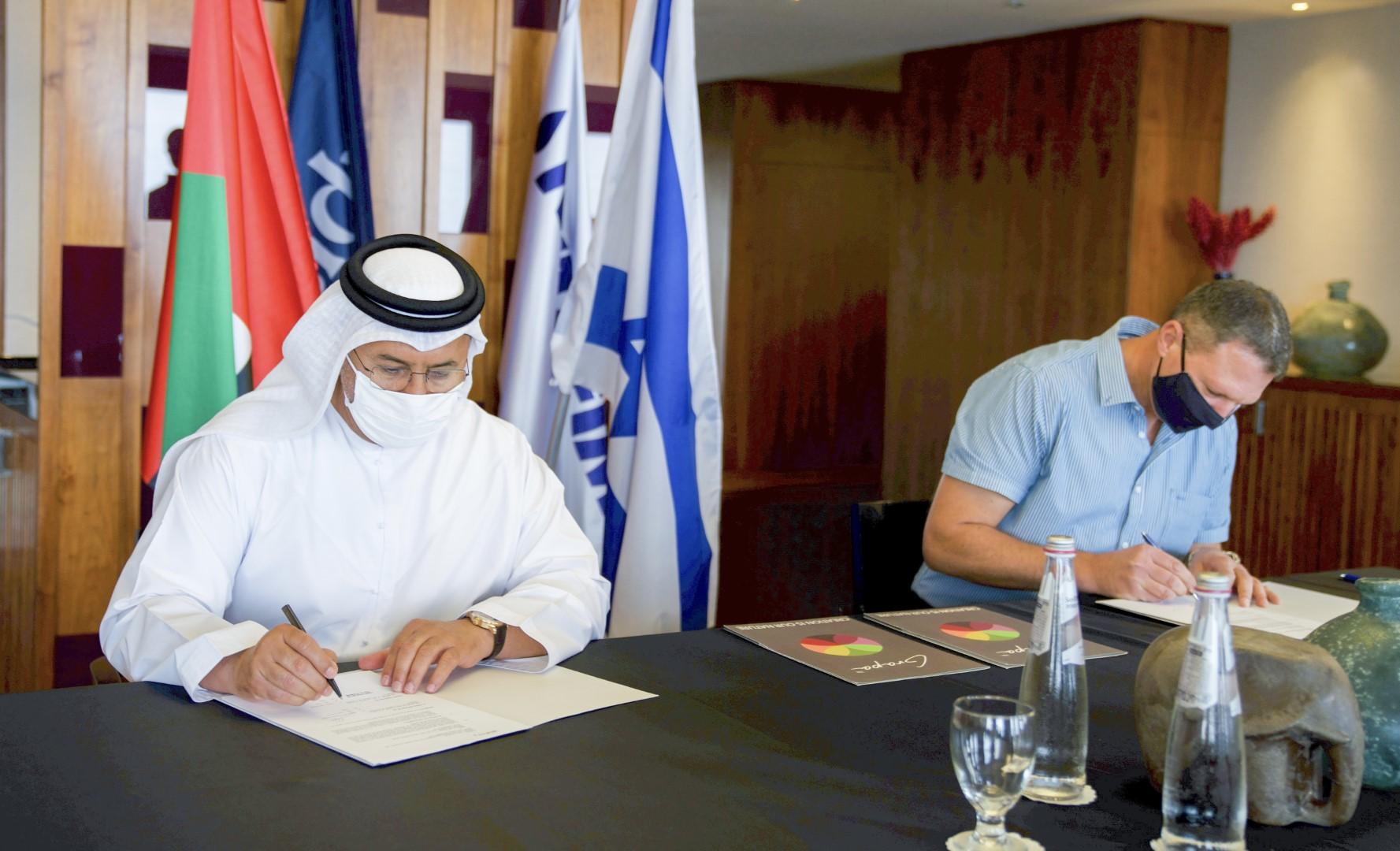 وفد إماراتي يزور إسرائيل لبحث مجالات التعاون الزراعي و الإستثماري بين الجانبين