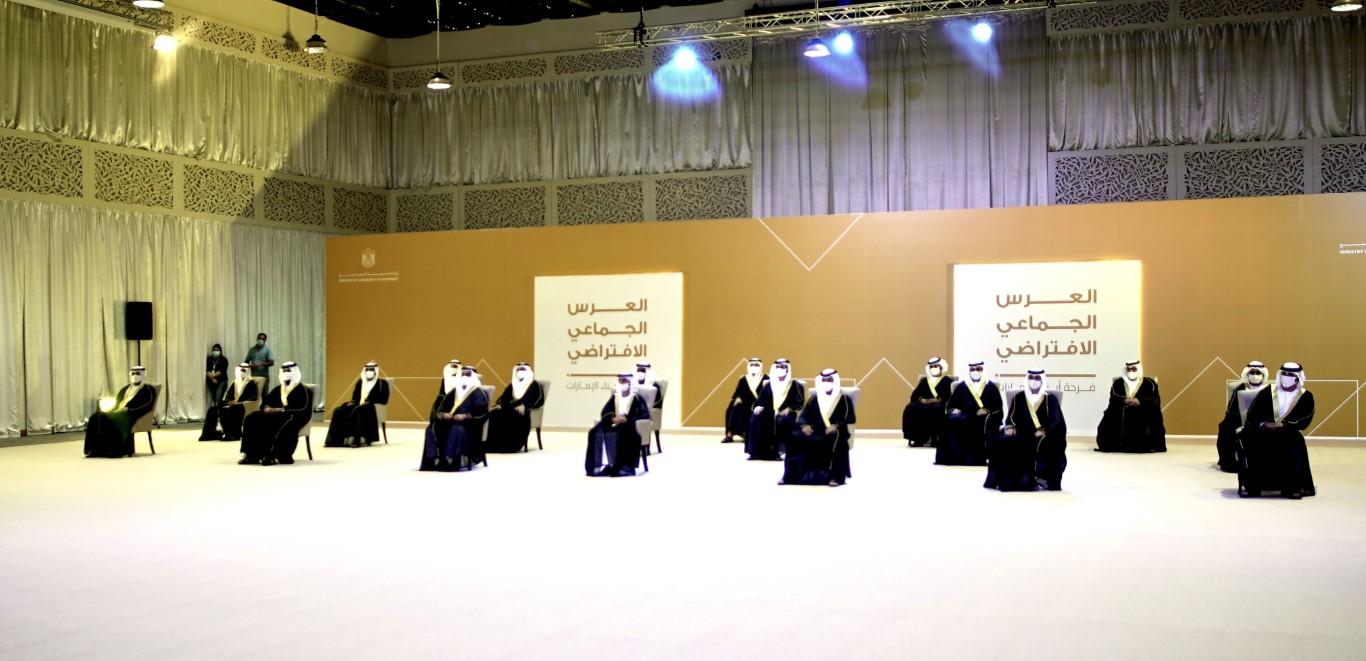 محمد بن راشد يشهد أول عرس جماعي افتراضي بمشاركة 100 عريس في 5 مناطق على مستوى الدولة