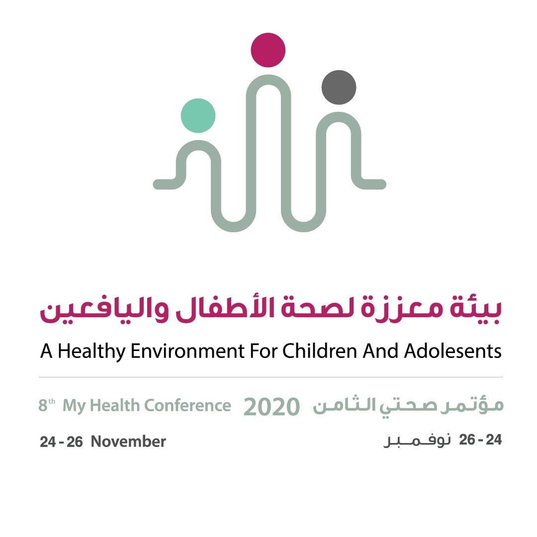 انطلاق مؤتمر صحتي الثامن بالشارقة 24 نوفمبر