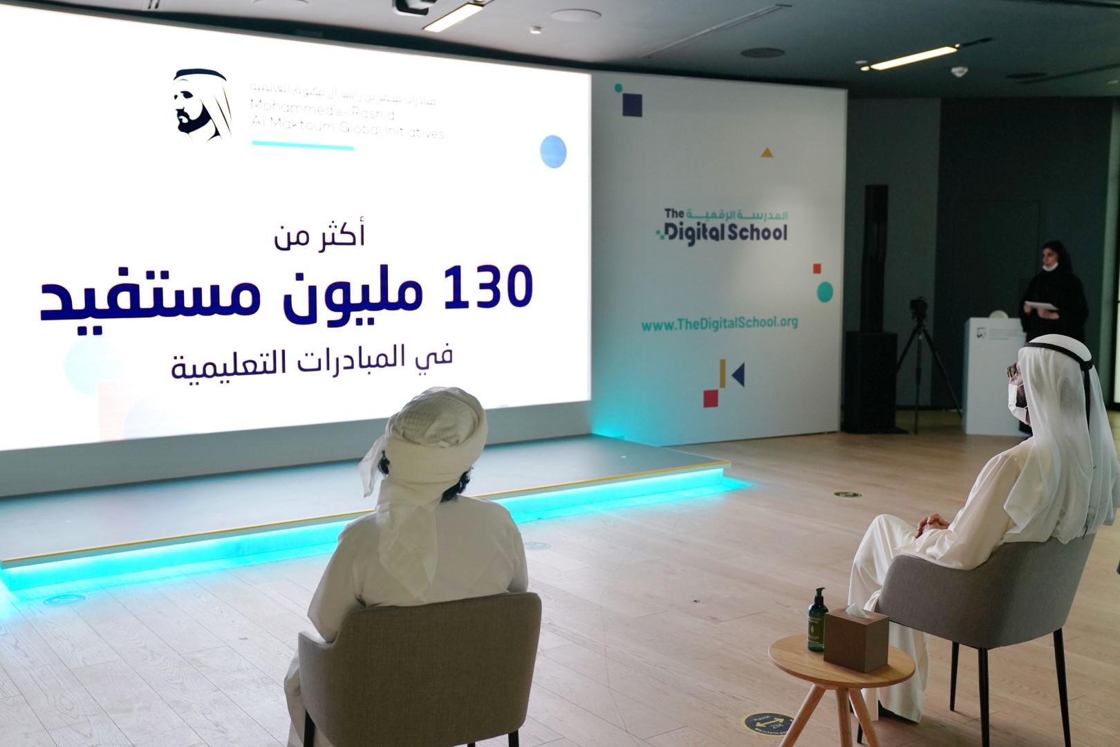 """محمد بن راشد يطلق """"المدرسة الرقمية"""" بمرحلة تجريبية تضم 20 ألف طالب في 4 دول"""