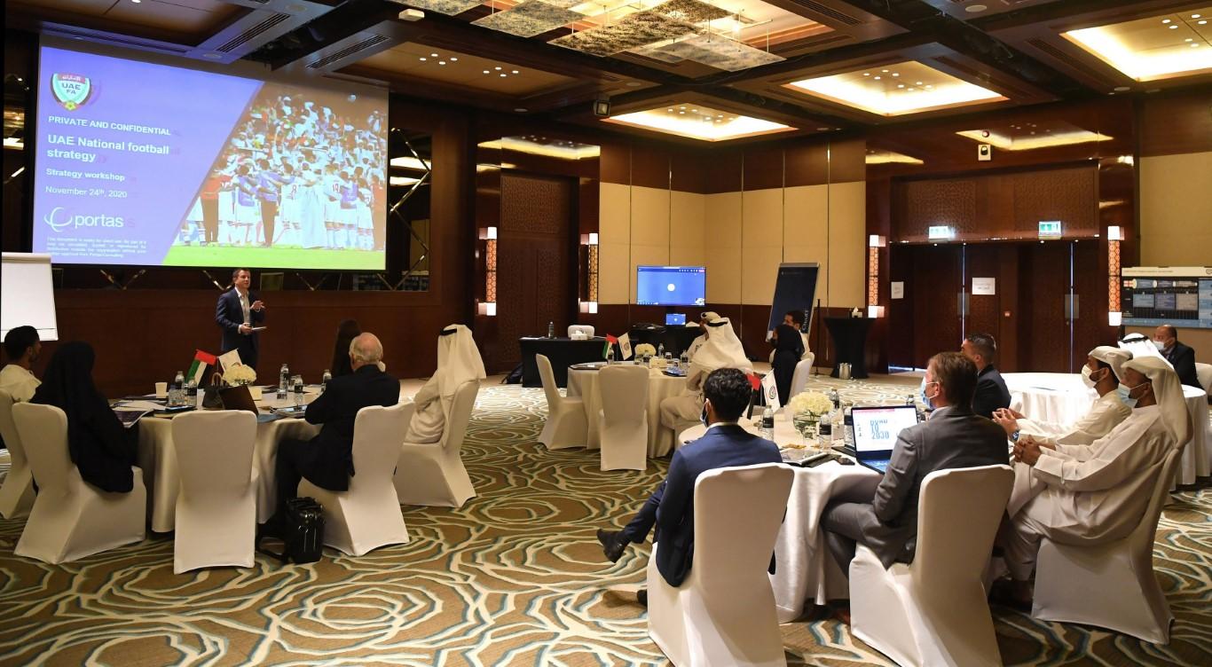 لجنة الاستراتيجية تناقش محاور تطوير اتحاد الكرة