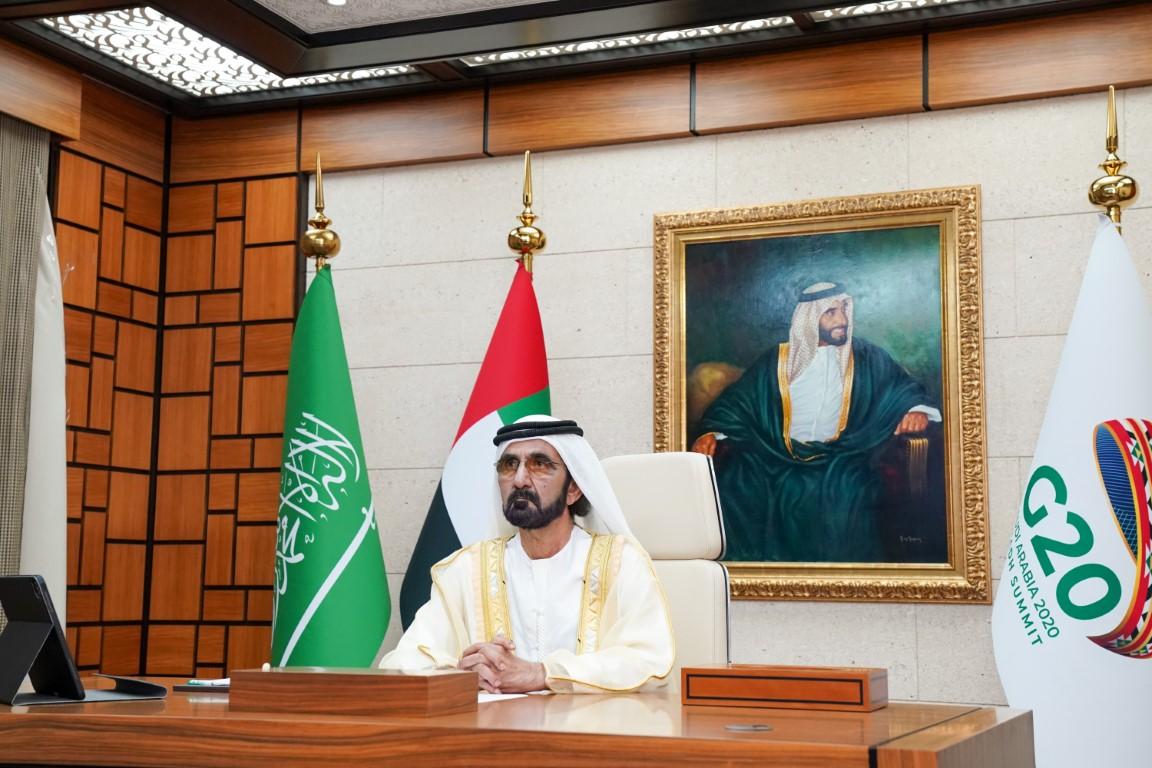 محمد بن راشد يشارك في اليوم الختامي لقمة قادة مجموعة العشرين