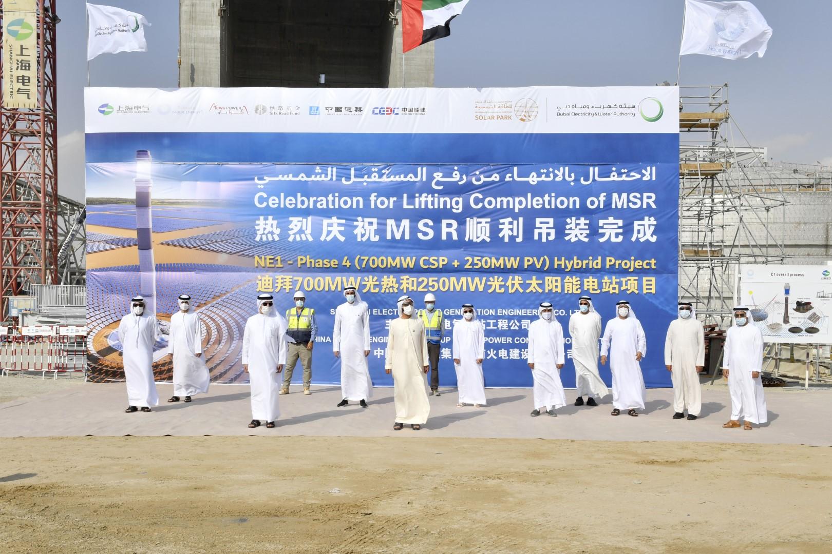 محمد بن راشد يدشِّن مركز الابتكار والمرحلة الثالثة من مُجمَّع الطاقة الشمسية