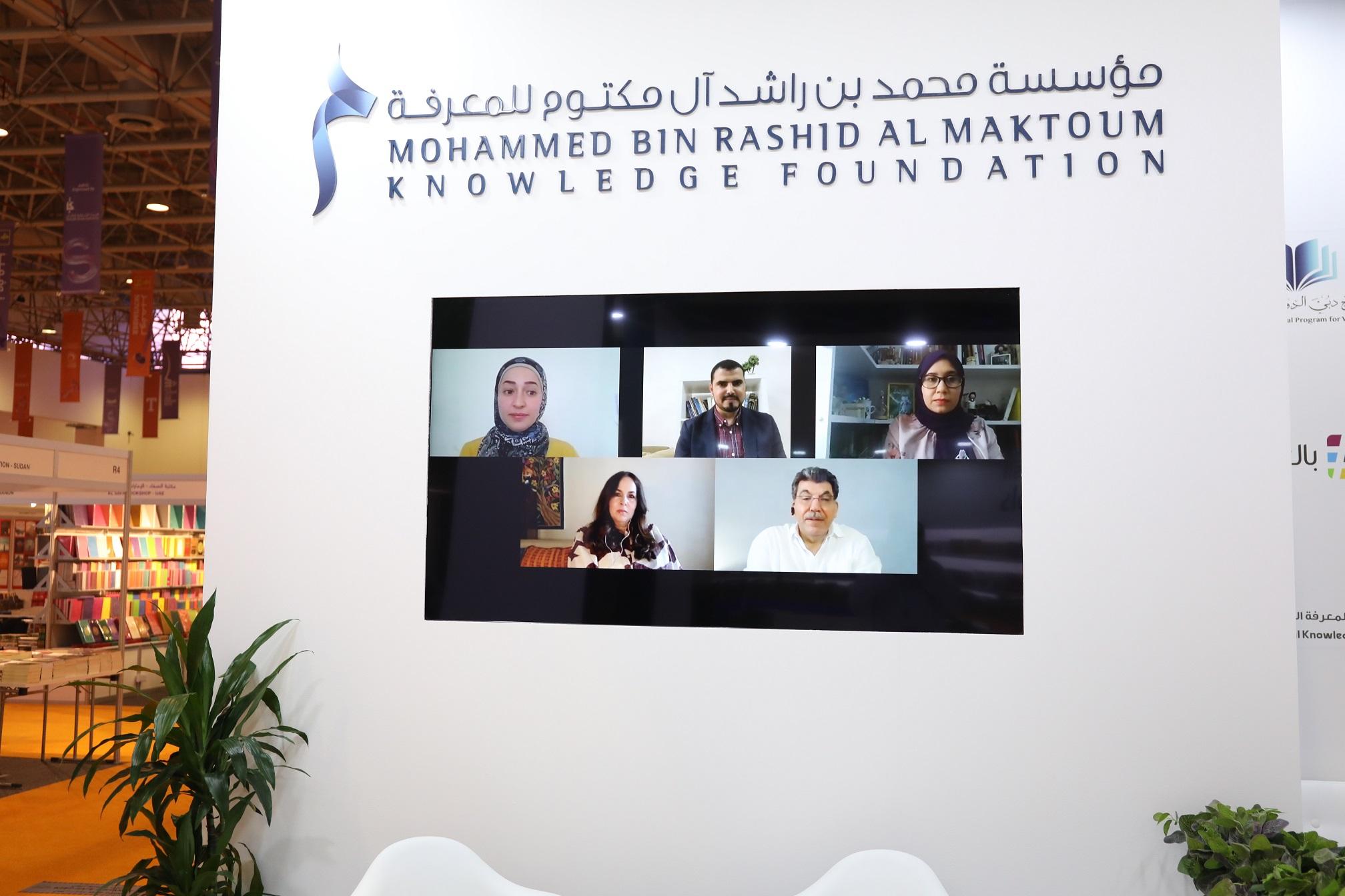 """""""محمد بن راشد للمعرفة"""" تنظم سلسلة ورش وبرامج في """"الشارقة الدولي للكتاب"""""""