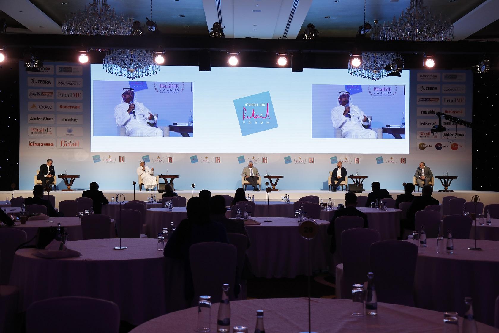 منتدى ريتال الشرق الأوسط التاسع يدعو تجار التجزئة إلى الاستعداد للمكاسب الهائلة من التحول الرقمي