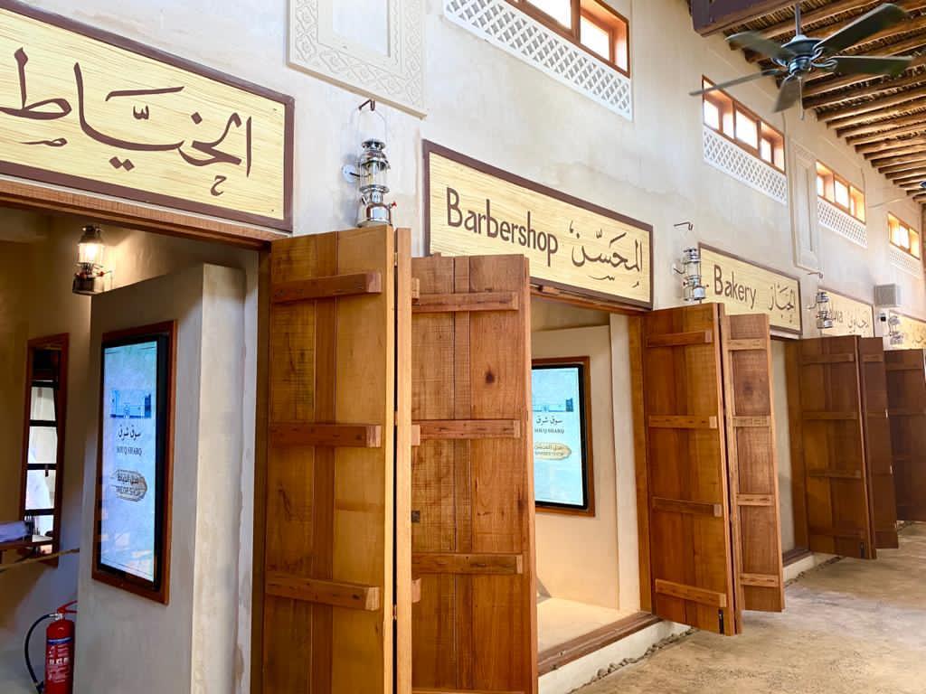 معهد الشارقة للتراث في خورفكان ينظم جولة افتراضية إلى متحف الحرف التقليدية