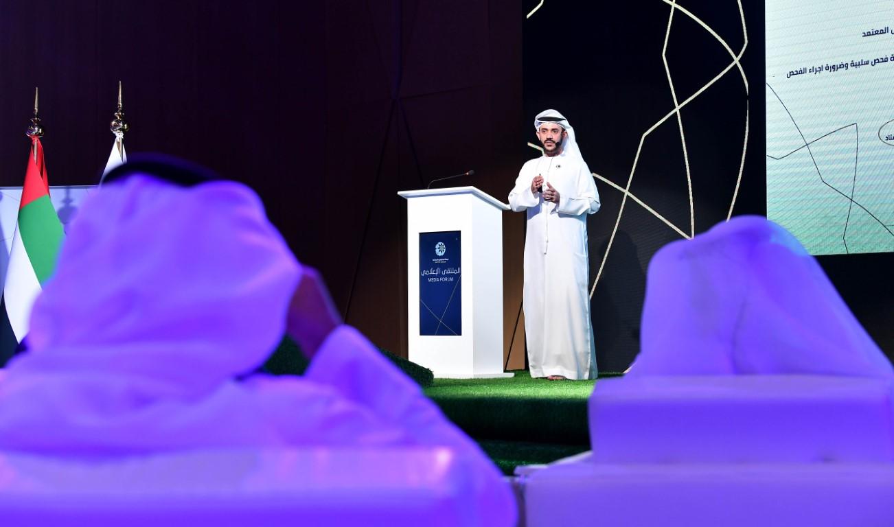 الملتقى الإعلامي لرابطة المحترفين الإماراتية يستعرض الجوانب الفنية والتنظيمية