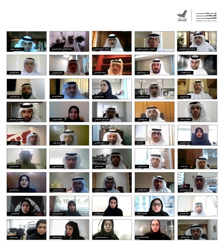 حكومة الإمارات تعقد اجتماعات تشاورية للمسار الاقتصادي في إطار مبادرات عام الاستعداد للخمسين