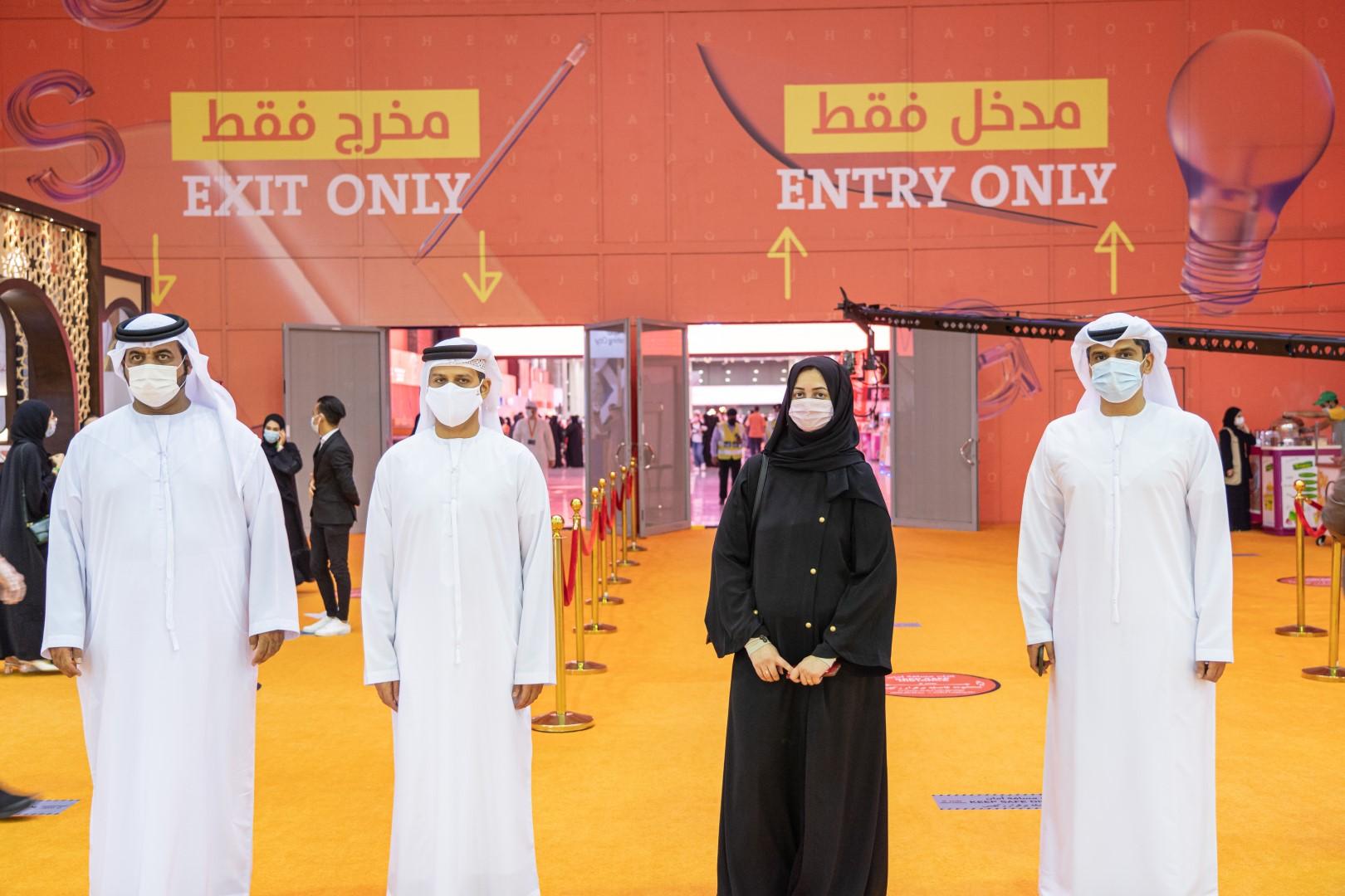الإمارات للإبداع